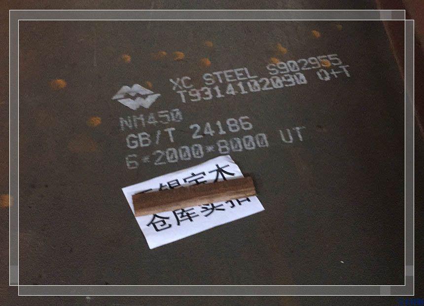 淮北90mmNM450耐磨钢板便宜质量上乘