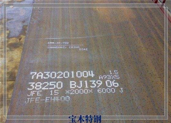 长沙14mmNM500耐磨钢板图纸创造辉煌