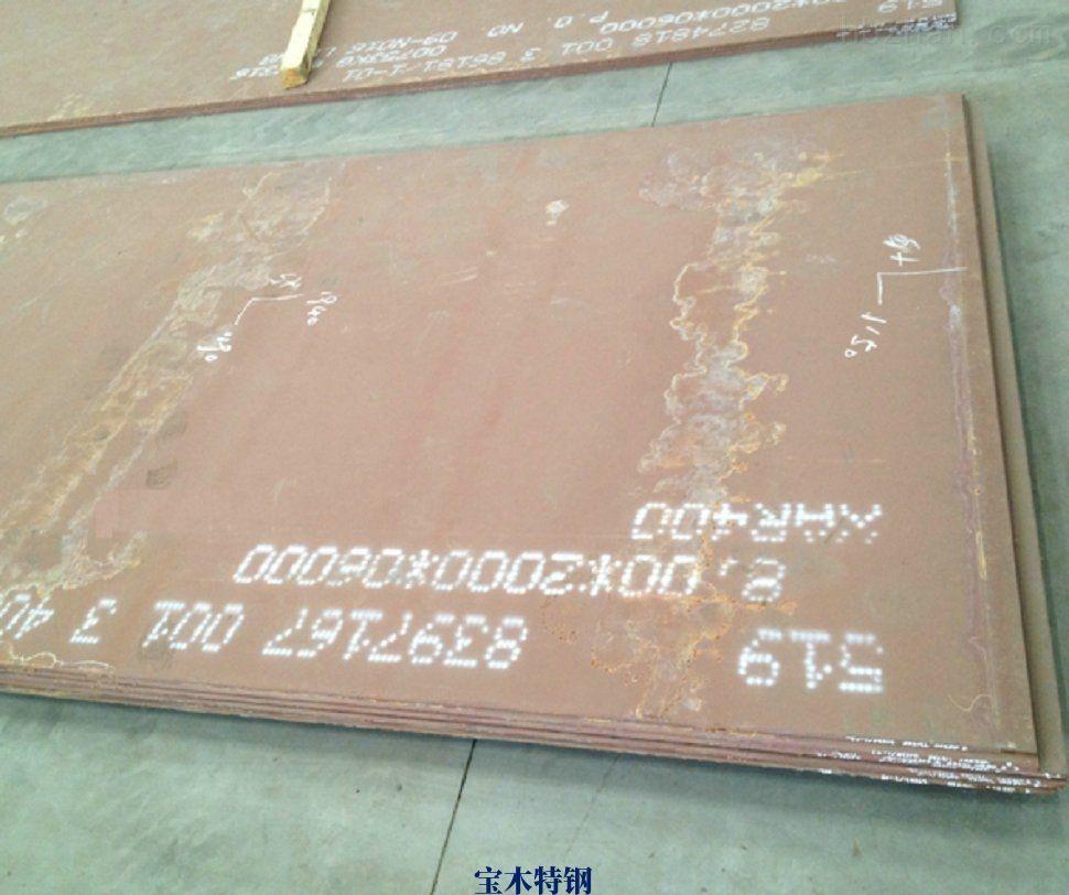 温州30mm广东HARDOX广东耐磨板图纸欢迎咨询