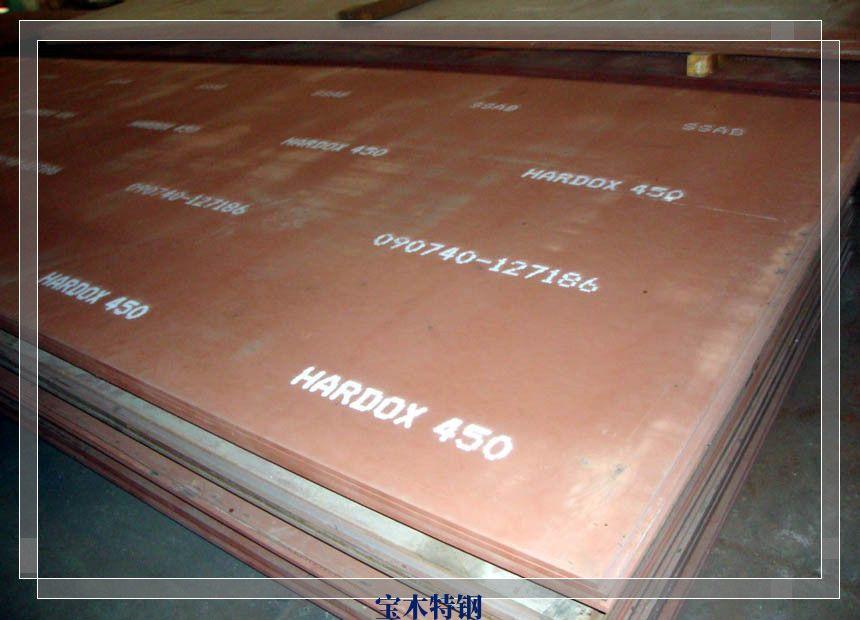 湖北宝钢HARDOX500耐磨板材质优质推荐