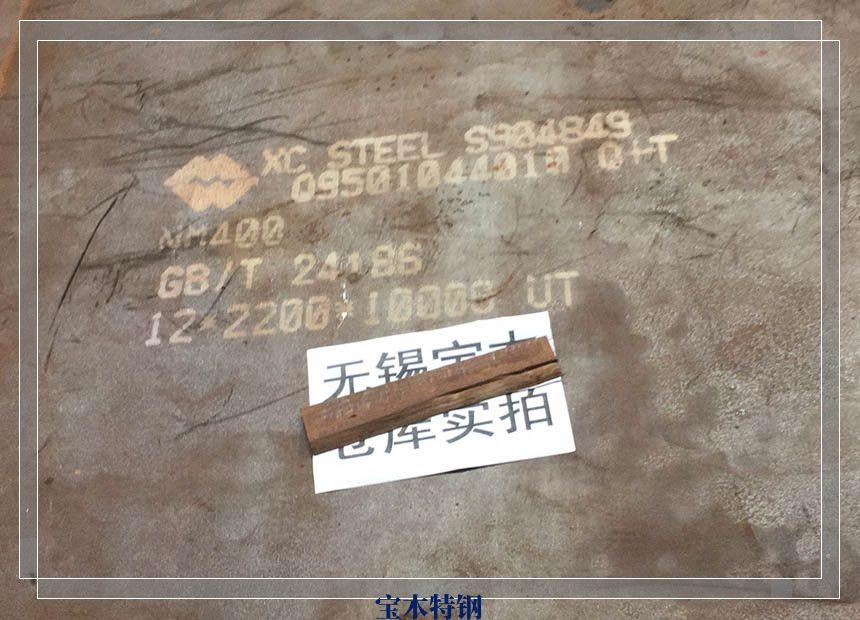 温州NM500耐磨钢板仓库品质保障