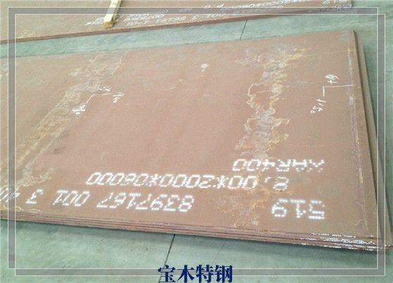苏州90mm复合耐磨衬板材质值得信赖