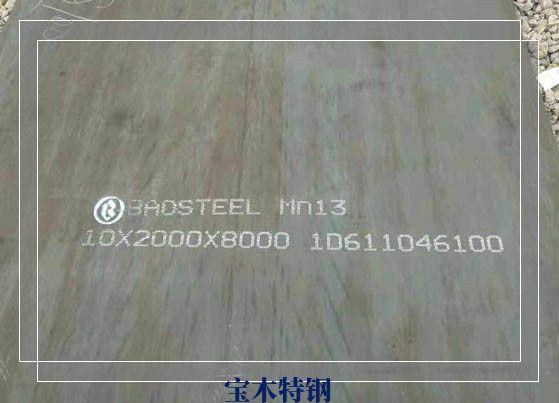 四川35mm耐磨钢板现货销售型号齐全