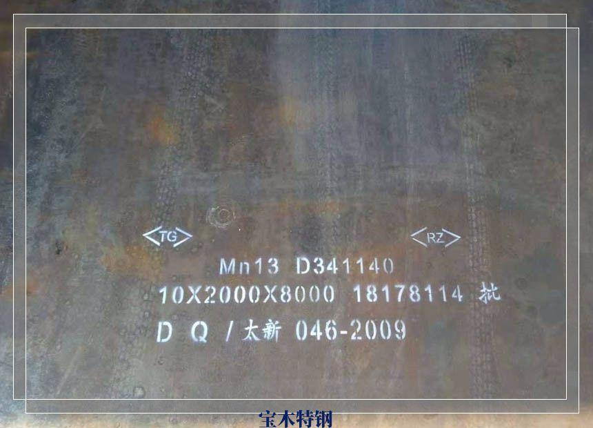 芜湖10mm耐磨钢板哪里有卖值得信赖