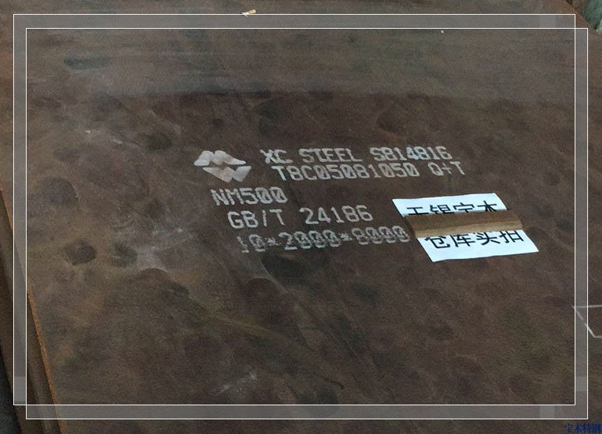 池州4mmNM360耐磨钢板用处信息推荐