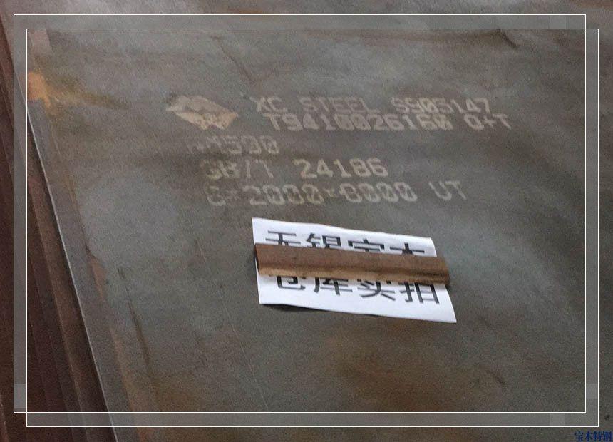 连云港80mmNM400耐磨板大公司