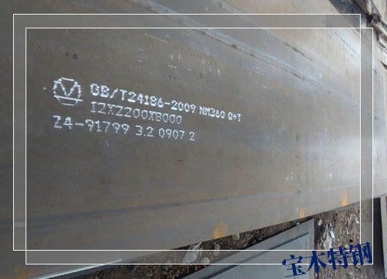 宜昌25mmNM400耐磨板供应信息