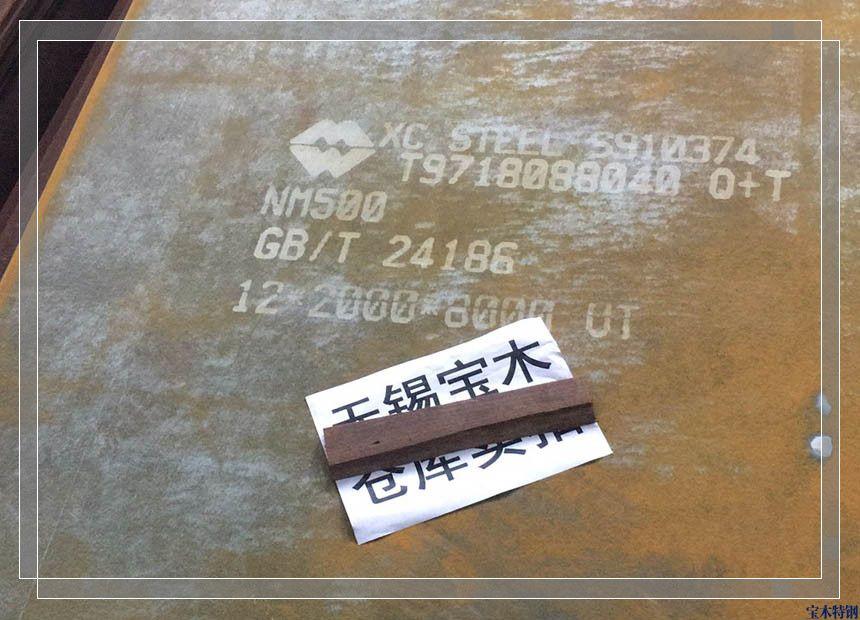 成都14mm广东耐磨板材质供应信息