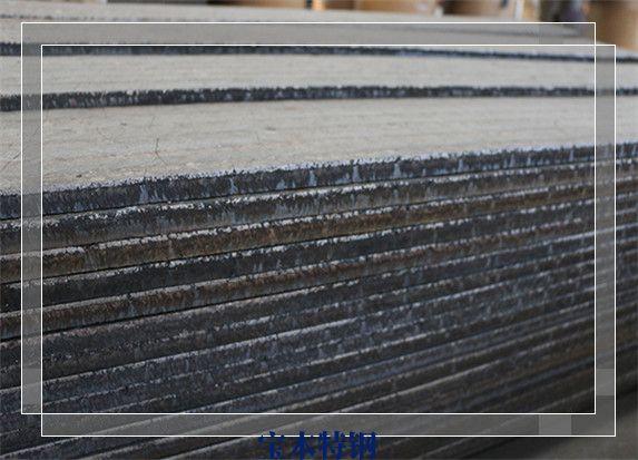 黄山20mmNM360耐磨钢板现货品质保障