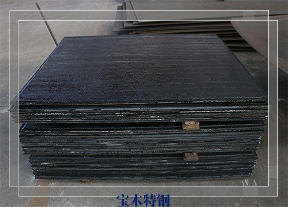 宜宾20mm广东进口广东耐磨板图纸品质保障