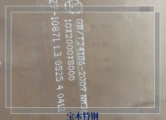 阜阳舞钢佛山Mn15高猛耐磨钢板便宜质量过关