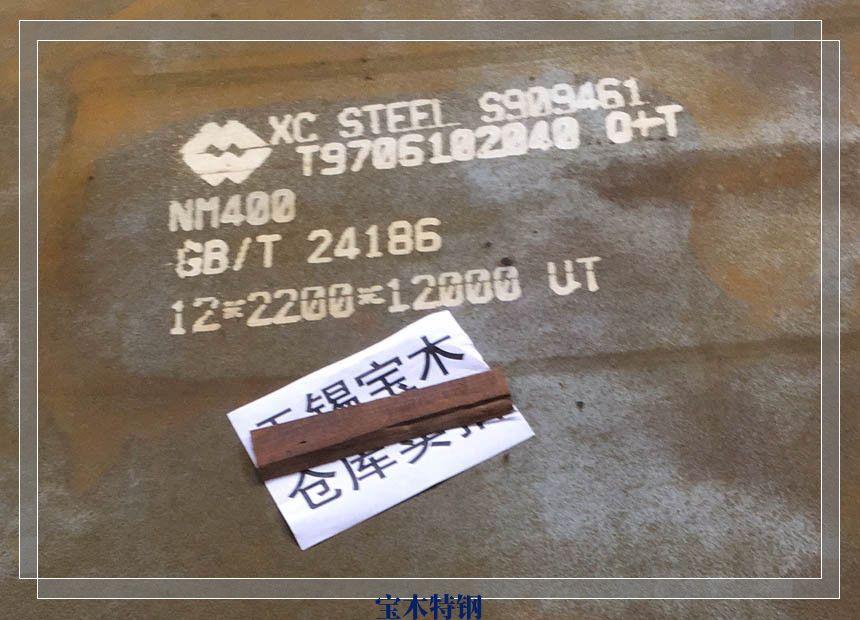 六安6mmHARDOX500耐磨板哪家有货质优价廉