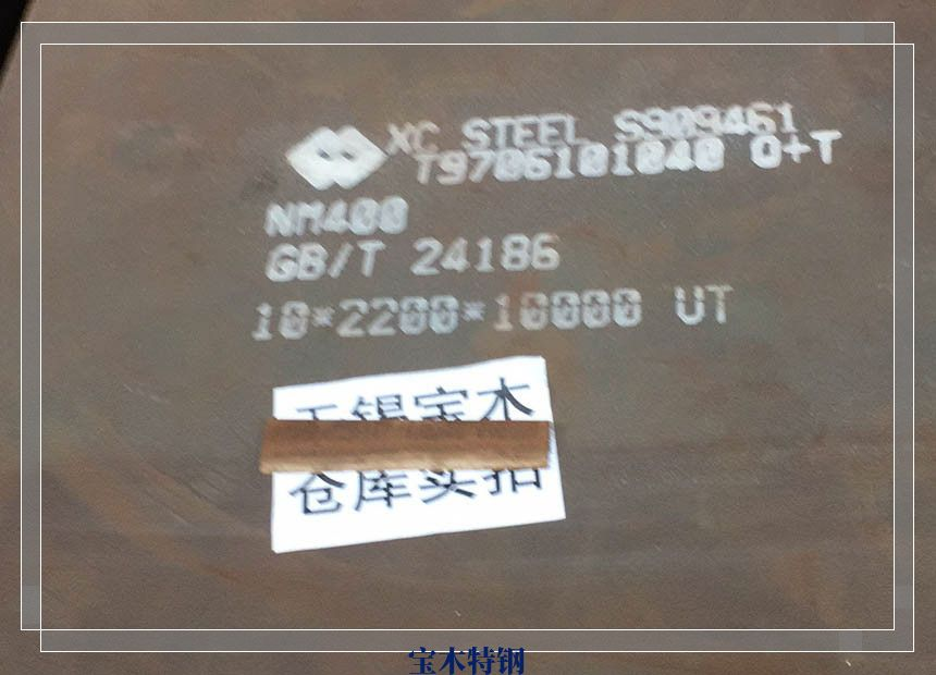 长沙59mm广州NM360广州耐磨板材质型号齐全