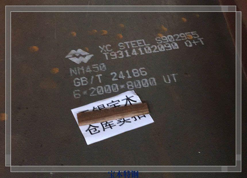 池州10mm广东Mn15高猛耐磨钢板图纸
