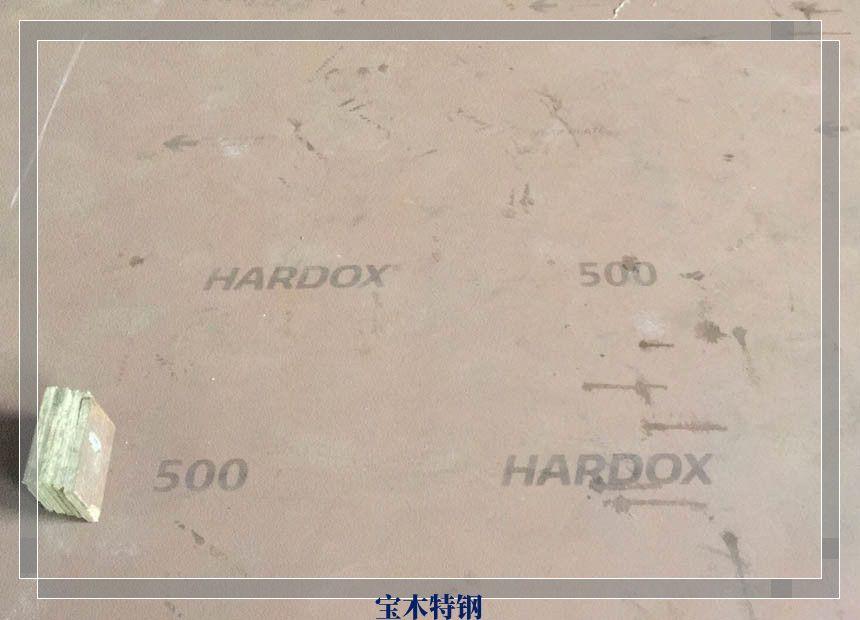 浙江35mm堆焊四川耐磨板供应信息承诺守信