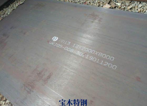 丽水25mmNM500耐磨板图纸欢迎咨询