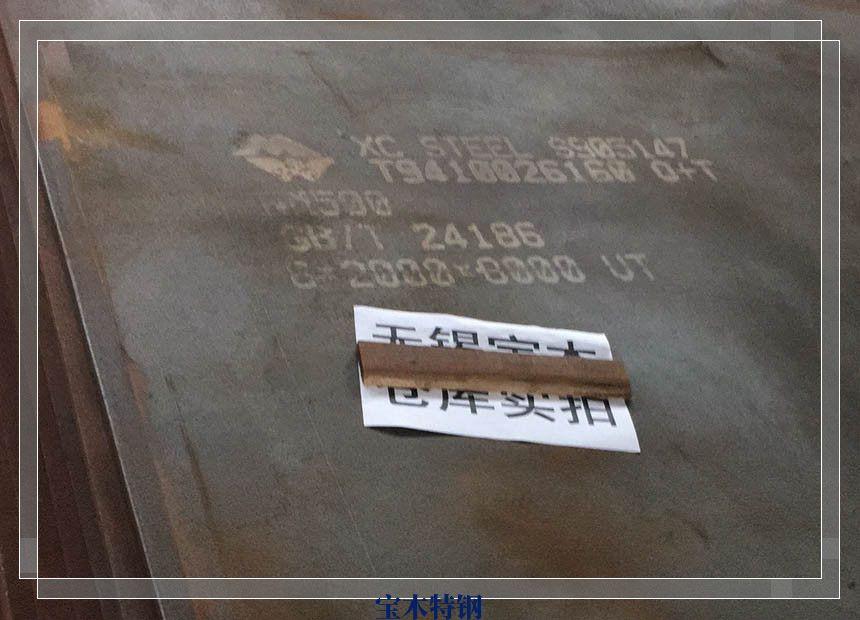 盐城80mm广州NM500广州耐磨板哪里有卖型号齐全